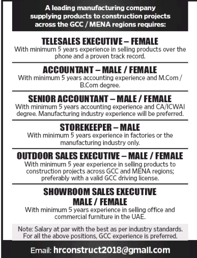 Showroom Sales Executive in a company United Arab Emirates