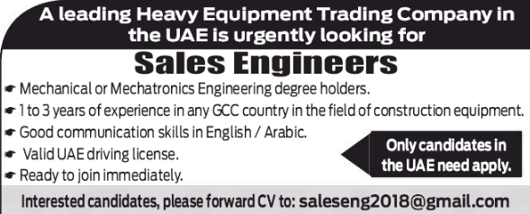 Sales Engineer in a company United Arab Emirates