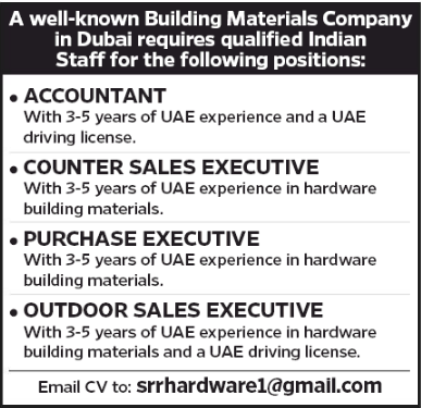 Outdoor Sales Executive in a company United Arab Emirates