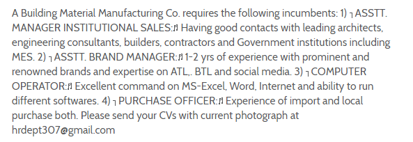 Assistant Manager Sales in a company Pakistan