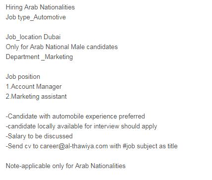 Marketing Executive in a company United Arab Emirates