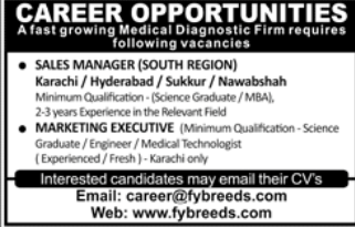Sales Manager in a company Pakistan Karachi