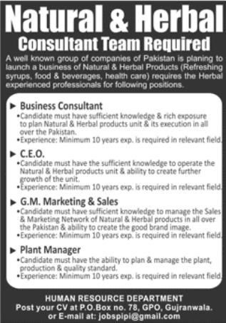 Chief Executive Officer in a company Pakistan Gujranwala