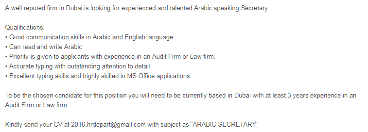 ARABIC SECRETARY in a company United Arab Emirates Dubai