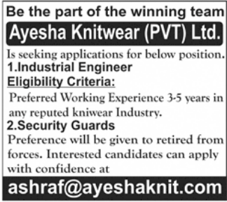 Industrial Engineer in a company Pakistan Lahore