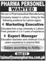 Export Manager in a company Pakistan Lahore