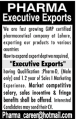 Executive Exports in a company Pakistan Karachi