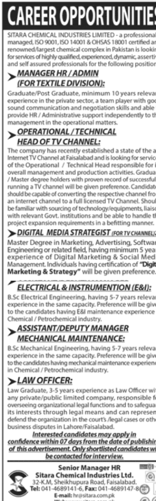 HR Manager in a company Pakistan Faisalabad