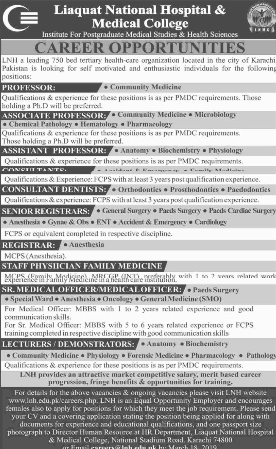 ASSISTANT PROFESSOR in a company Pakistan Karachi