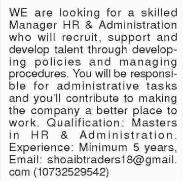 Manager HR in a company Pakistan Karachi