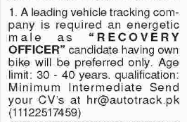 RECOVERY  OFFICER in a company Pakistan Karachi