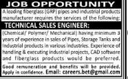 Technical Sales Engineer in a company Pakistan Karachi