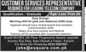 Customer Service Representative in a company Pakistan Karachi