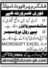 Site Supervisor in a company Pakistan Karachi