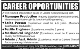 Sales Person in a company Pakistan Lahore