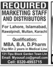 DISTRIBUTOR in a company Pakistan Lahore