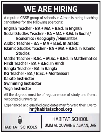 Geogaphy Teacher in a company United Arab Emirates Ajman