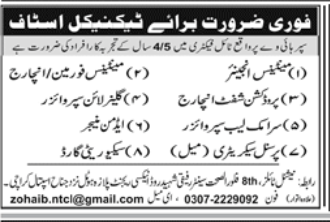 Maintenance In Charge in a company Pakistan Karachi