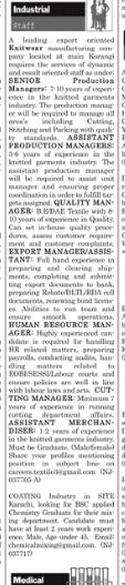 ASSISTANT MERCHANDISER in a company Pakistan Karachi