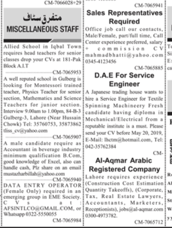 Data Entry Operator in a company Pakistan Lahore