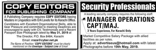 Copy Editors in a company Pakistan Karachi