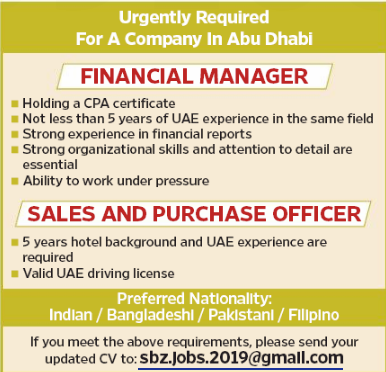 Purchase Officer in a company United Arab Emirates Abu Dhabi