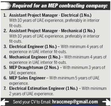 Mechanical Engineer in a company United Arab Emirates Dubai