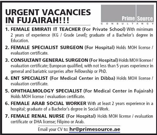 FEMALE SPECIALIST SURGEON in a company United Arab Emirates Al Fujayrah