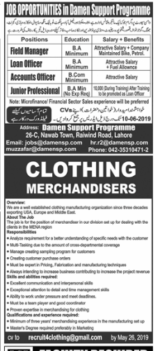 Clothing Merchandiser in a company Pakistan Lahore
