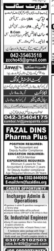 Operations Incharge in a company Pakistan Lahore