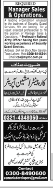 Operations Manager in a company Pakistan Lahore