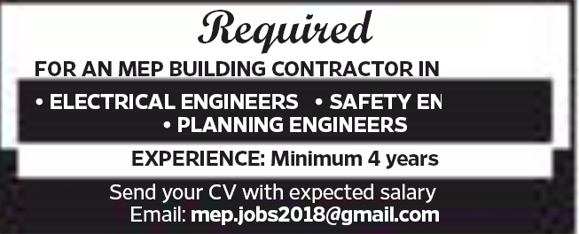 ELECTRICAL ENGINEERS in a company United Arab Emirates Dubai