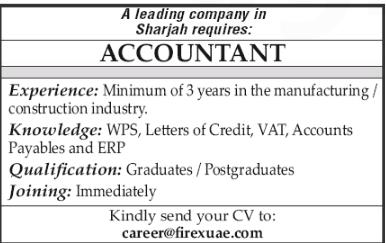 ACCOUNTANT in a company United Arab Emirates Dubai