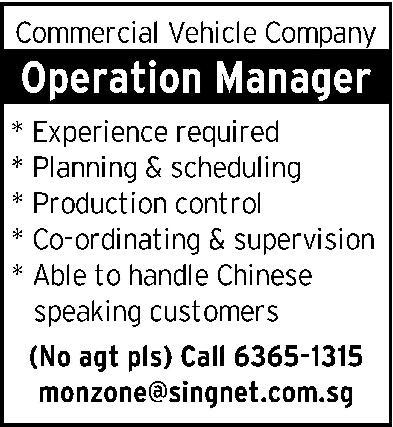 Operations Manager in a company Singapore Singapore