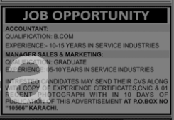 Accountant in a company Pakistan Karachi