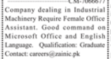 Office Assistant in a company Pakistan Lahore