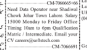 Female Office Staff in a company Pakistan Lahore