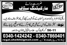 Marketing Staff in a company Pakistan Karachi