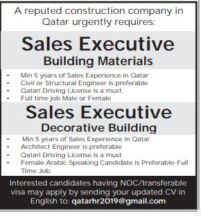 Sales Executive Decorative Building in a company Qatar Doha