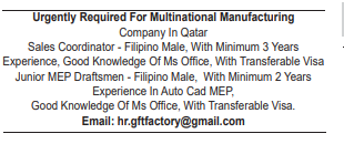 Sales Coordinator in a company Qatar Doha
