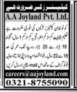 Cashiers in a company Pakistan Karachi