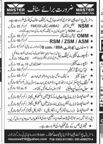 Civil Work Supervisor in a company Pakistan Lahore