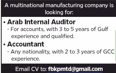 Arab Internal Auditor in a company United Arab Emirates Dubai