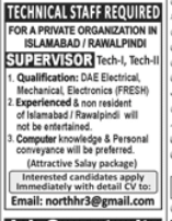 Supervisor in a company Pakistan Rawalpindi