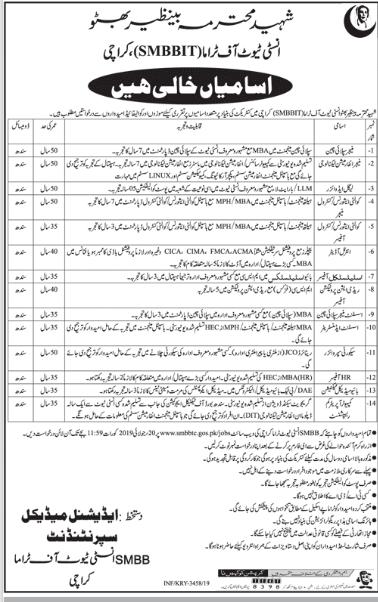 Assistant Admiistrator in a company Pakistan Karachi