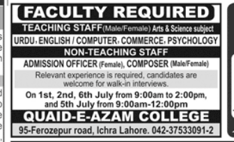 Admission Officer in a company Pakistan Lahore
