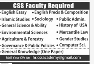 English Essay in a company Pakistan Lahore