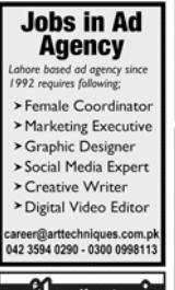 Female Coordinator in a company Pakistan Lahore