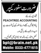 Store Keeper in a company Pakistan Lahore