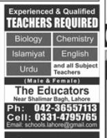 Biology Teacher in a company Pakistan Lahore